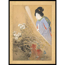Yamamoto Shoun: 20 - Japanese Art Open Database