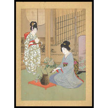 Yamamoto Shoun: 21 - Japanese Art Open Database