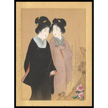 Yamamoto Shoun: 23 - Japanese Art Open Database
