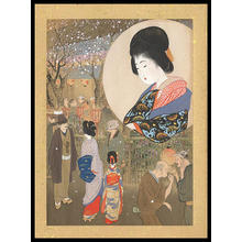 Yamamoto Shoun: 3 - Japanese Art Open Database