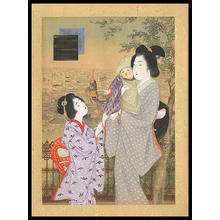 Yamamoto Shoun: 5 - Japanese Art Open Database