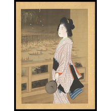 Yamamoto Shoun: 7 - Japanese Art Open Database