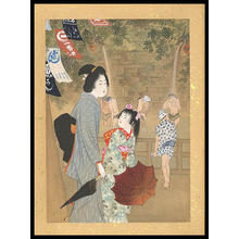 Yamamoto Shoun: 8 - Japanese Art Open Database