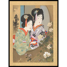 Yamamoto Shoun: 9 - Japanese Art Open Database