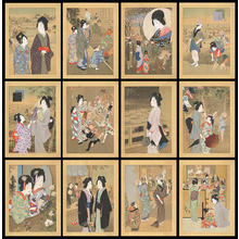 Yamamoto Shoun: Album summary - Japanese Art Open Database