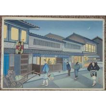 Yamamoto Tomokatsu: The Neighbourhood of Kyoto Muromachi - Japanese Art Open Database