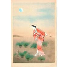 Yamamura Koka: Koman - Japanese Art Open Database