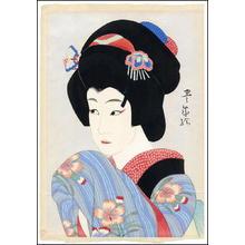 Yamamura Koka: Ichikawa Shocho II as Oman - Japanese Art Open Database
