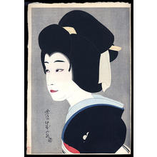 Yamamura Koka: The Actor Sawamura Sonosuke in the Female Role of Umegawa — 沢村宗之助の梅川 - Japanese Art Open Database