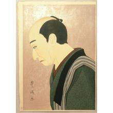 Yamamura Koka: Kataoka Nizaemon XI in the role of Kakiemon - Japanese Art Open Database