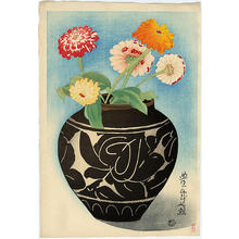 Yamamura Koka: Zinnias in Vase - Japanese Art Open Database