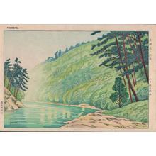 Yamashita Shintaro: Kyoto Arashiyama Shinryoku - Japanese Art Open Database