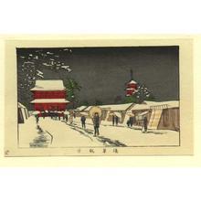 井上安治: Asakusa Kanon - Japanese Art Open Database