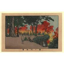 Inoue Yasuji: Autumn colors at Takinokawa - Japanese Art Open Database