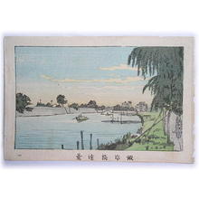 井上安治: Distant View of Tanyabashi — 鍛冶橋遠景 - Japanese Art Open Database