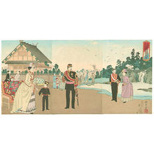 Inoue Yasuji: Imperial Family at Shito Shrine - Japanese Art Open Database