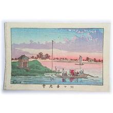 Inoue Yasuji: Kawaguchi Zenkouji Temple — 川口善光寺 - Japanese Art Open Database