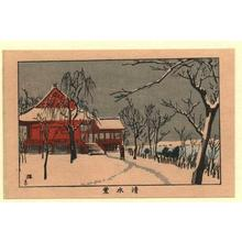 井上安治: Kiyomizudo - Japanese Art Open Database