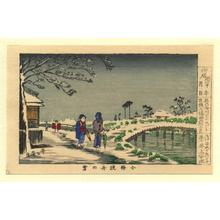 井上安治: Komibanbune no Yuki - Japanese Art Open Database