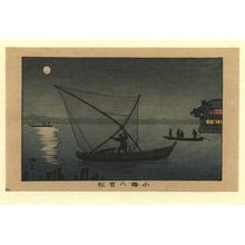 井上安治: Koume Happyaku Matsu - Japanese Art Open Database