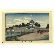 井上安治: Motomaru Mie Ro — 本丸三重櫓 - Japanese Art Open Database