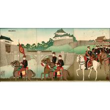 Inoue Yasuji: Royal Palace Niju Bashi Bridge - Japanese Art Open Database
