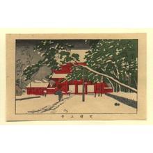 井上安治: Shiba Masukami Temple - Japanese Art Open Database