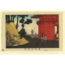 井上安治: Shinkei Koubouji - Japanese Art Open Database