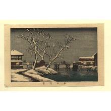 井上安治: Snow at Imadobashi Bridge - Japanese Art Open Database