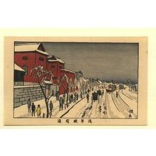 Inoue Yasuji: Steet in front of the warehouses in Asakusa - Japanese Art Open Database