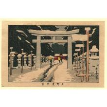 Inoue Yasuji: Toshogu Shrine in Ueno Park - Japanese Art Open Database