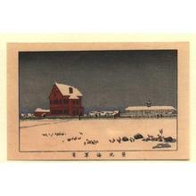 Inoue Yasuji: Tsukiji Kaigunsho - Japanese Art Open Database