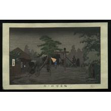 Inoue Yasuji: Umewaka Shrine in Rain - Japanese Art Open Database