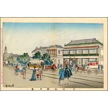 Inoue Yasuji: View of Kyobashi Matsuda - Japanese Art Open Database