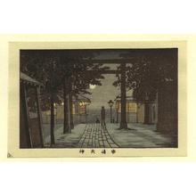 井上安治: Yujima Temple - Japanese Art Open Database