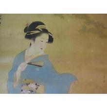 Yokoo Hogetsu: Bijin and Falling Petals - Japanese Art Open Database