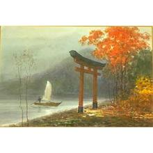 Yokouchi G: Nikko Lake Chuzenji with sailbaot - Japanese Art Open Database