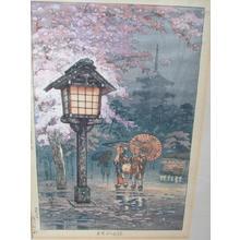 Yokouchi Ginnosuke: Rain in Ueno — 上野雨の?? - Japanese Art Open Database