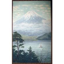 Yokouchi Kiyoharu: Fuji and Lake with Sailboat - Japanese Art Open Database