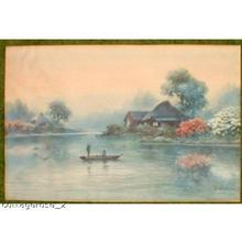 Yoshida A: Boat on misty river - Japanese Art Open Database