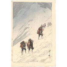 吉田博: Climbing Snow Valley - Japanese Art Open Database