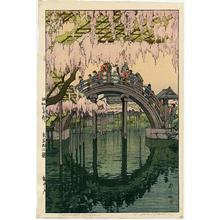 Yoshida Hiroshi: Kameido Shrine - Japanese Art Open Database