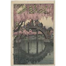 吉田博: Kameido Shrine - Japanese Art Open Database
