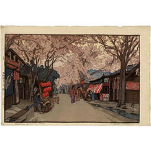 Yoshida Hiroshi: Hanazakari- Avenue of Cherry Trees in full bloom - Japanese Art Open Database