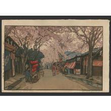 Yoshida Hiroshi: Hanazakari- Avenue of Cherry Trees in full bloom - Japanese Art Open Database