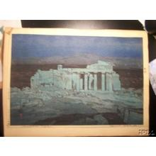 Yoshida Hiroshi: Acropolis, Night - Japanese Art Open Database