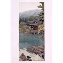 Yoshida Hiroshi: A Garden in Summer - Japanese Art Open Database