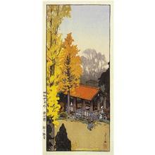 吉田博: Icho in Autumn - Japanese Art Open Database