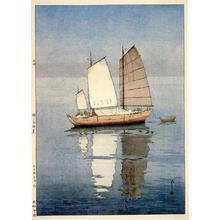 Yoshida Hiroshi: Sailing Boats- Afternoon - Japanese Art Open Database