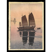 Yoshida Hiroshi: Sailing Boats - Evening - Japanese Art Open Database
